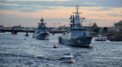 रूसी नौसेना के बाल्टिक बेड़े का दिन