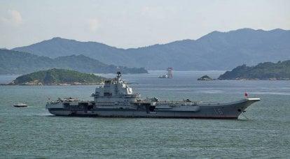 人民解放軍海軍の空母艦隊の開発の見通し