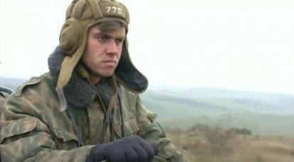 ऑपरेशन शमनोव: कैसे संघीय सैनिकों ने चेचन्या में आतंकवादियों के मुख्य बलों को काट दिया