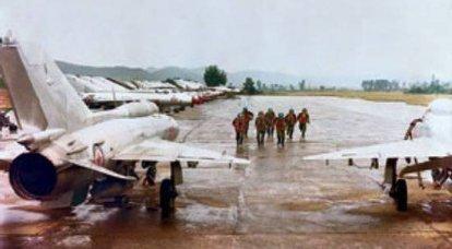北朝鮮空軍のさび