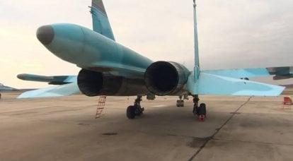 SOHR: Die russischen Luft- und Raumfahrtstreitkräfte in Syrien haben täglich mehr als 40 Streiks auf die Positionen von ISIS-Kämpfern verübt