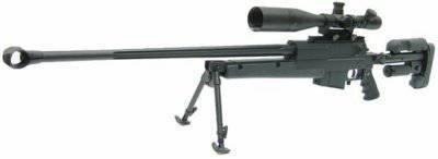 法国狙击步枪Mini-Hecate