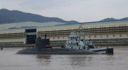 中国の原子力潜水艦艦隊の戦略的「ゲーム」が始まった:カラチへのシャン訪問とアラビア海の支配