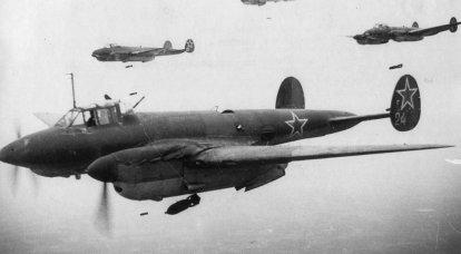 「ポーン」の弱点-爆撃機Pe-2