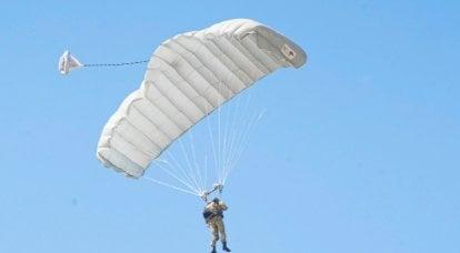 Die Holding Technodinamika präsentierte neue Fallschirmsysteme für die Luftstreitkräfte