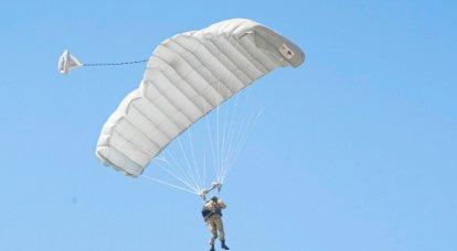 Technodinamika Holding은 공수부대를 위한 새로운 낙하산 시스템을 선보였습니다.