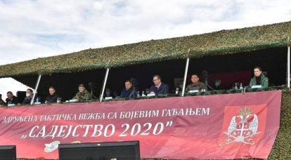 """""""Bahçecilik 2020"""" Öğretileri. Sırp ordusu potansiyelini gösteriyor"""