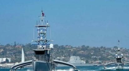 Marinha dos EUA: o futuro são os grandes navios de superfície não tripulados