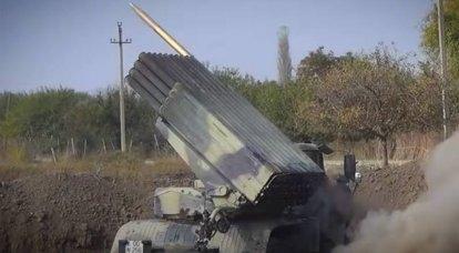 Artakh可能遭到封锁:阿塞拜疆国防部展示了大规模的炮击