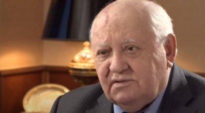 """""""Nobel Ödülü hakkında daha fazla düşündü"""": Pushkov Gorbaçov'u """"jeopolitik teslimiyet"""" ile suçladı"""