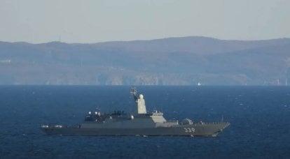 Pasifik Filosu için en yeni korvet Japonya Denizi'nde silahları test etti