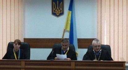 O Ministério Público da Ucrânia interrompeu a sessão do tribunal no caso do assassinato de Oles Buzina