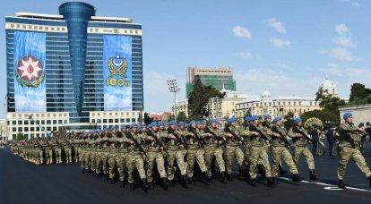 Azerbaycan'da askeri geçit töreni. Fotoğraf raporu