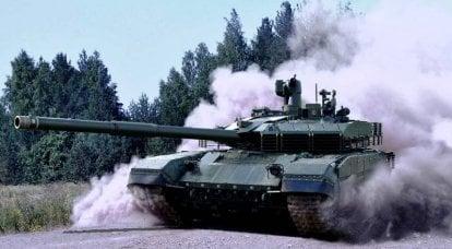 La réalité du jour: le T-90M au lieu de «Almaty»