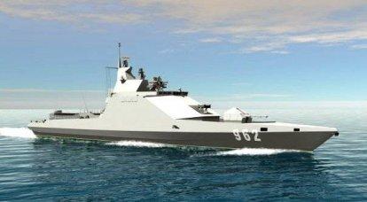 Devriye gemisi projesi 22500. İnfografikler