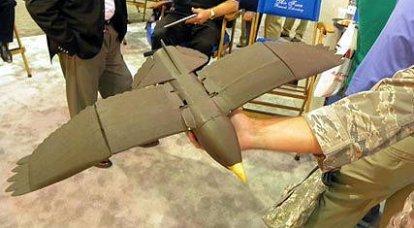 2015で、米空軍はロボットの青いドローンを採用するでしょう
