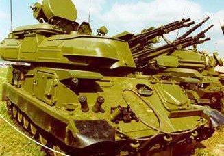 Shilka,ZSU-23-4