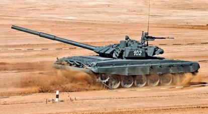 Der Kampfpanzer T-72B. Infografiken