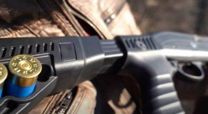 Nome da arma com a qual o ataque à escola em Kazan foi realizado