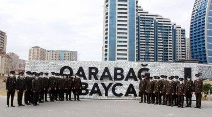 美国宣布打算向阿塞拜疆提供军事技术援助