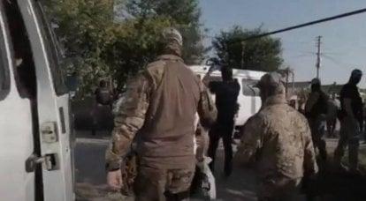 Hizb ut-Tahrir al-Islami-Zelle auf der Krim liquidiert