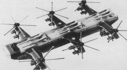 प्रोजेक्ट जीडीपी-एक्सएनयूएमएक्स। सोवियत सेना के लिए विमान भेदी मिसाइल हेलीकाप्टर