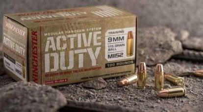 美国陆军的新手枪子弹