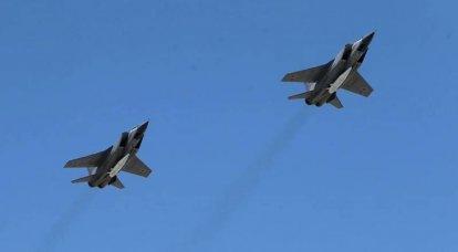 """""""डैगर"""" हाइपरसोनिक कॉम्प्लेक्स के साथ मिग -31K की एक जोड़ी को नौसेना के साथ संयुक्त अभ्यास में भाग लेने के लिए खमीमिम में स्थानांतरित किया गया था।"""