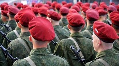 红色贝雷帽与蓝色头盔:俄罗斯维和部队将为叙利亚带来秩序