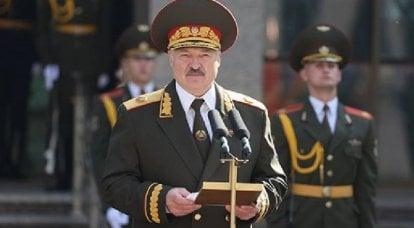 Was wird die Nichtanerkennung von Lukaschenko durch Europa und die Vereinigten Staaten ändern: zur Situation nach der Amtseinführung