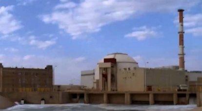 Das iranische Außenministerium sagte, dass sie sich nicht vom Atomabkommen zurückgezogen hätten