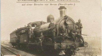 """照片卡""""第一次世界大战中的德国"""""""