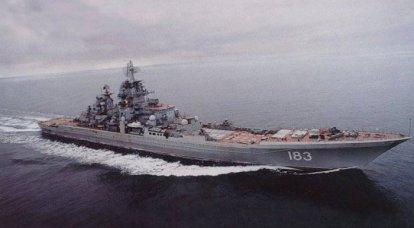大型原子力ミサイル巡洋艦ピーター大王の西側の代替