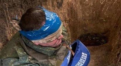 Kiev utilise des méthodes terroristes dans l'histoire de la capture d'un officier de la LPR
