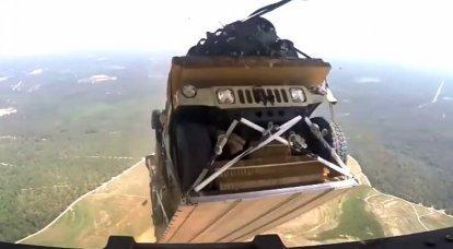 ABD Hava Kuvvetleri'nin zayıf noktası: ekipmanın inişiyle ilgili sorunlar
