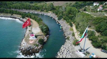 """Der """"große Ausflug"""" der bulgarischen Türken 1989 und die Situation der Muslime im modernen Bulgarien"""