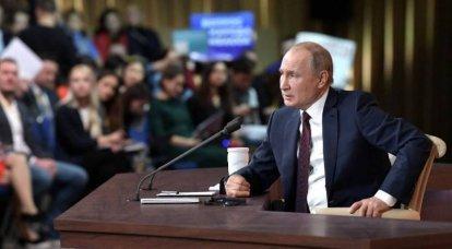 Experto británico en Rusia: Occidente debería atacar en las direcciones más importantes para Moscú