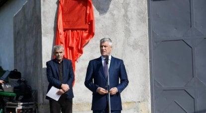 L'arresto dell'ex capo del Kosovo, Hashim Thaci - una farsa, un'eco di attacchi terroristici in Europa o un'iniziativa contro gli Stati Uniti: opzioni e conseguenze