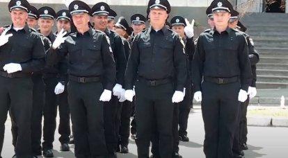 यूक्रेन में, जिला पुलिस निरीक्षकों के बजाय, शेरिफ दिखाई देंगे