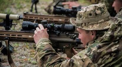 """美国海军陆战队改用""""俄罗斯""""弹药筒7,62 mm"""