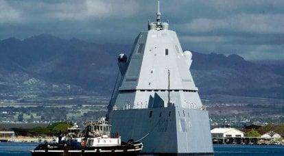 La deuxième vie de Zamvolta: les missiles hypersoniques sauveront-ils le navire de la marine américaine le plus problématique