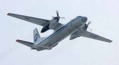An-26 askeri nakliye uçağı Habarovsk Bölgesi'ndeki radar ekranlarından kayboldu