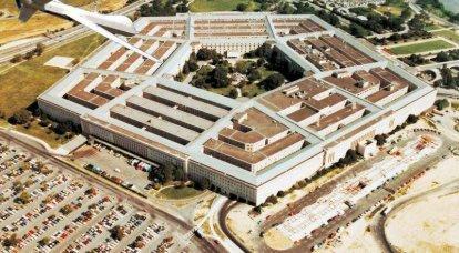 US Enhances Pentagon Intelligence