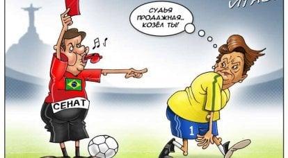 今週の結果。 そして、煙を吸いましょう。 私たちの意見では、ブラジルで!」