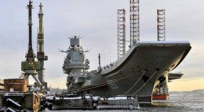 """Em """"Zvezdochka"""", eles negaram os rumores de um incêndio no """"Almirante Kuznetsov"""""""