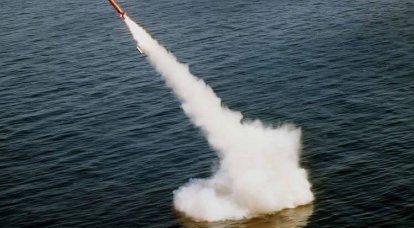 La fusée surprise de Poutine