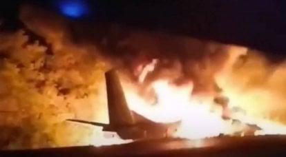 Militärtransport Die ukrainische Luftwaffe An-26 stürzte in der Nähe von Charkow ab