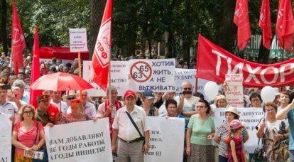 Haklarımız için savaşmalıyız! Krasnodar ralli