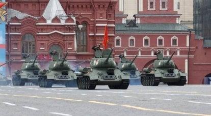 """""""普京展示了俄罗斯的军事力量"""""""