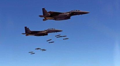 US Air Force Übung in der Nähe der nordkoreanischen Grenze